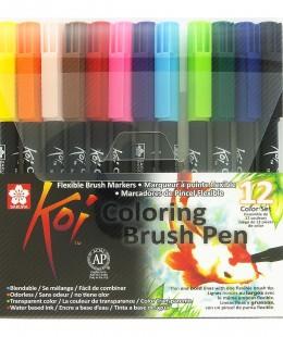 ألوان مائية ساكورا كوي قلم فرشاة