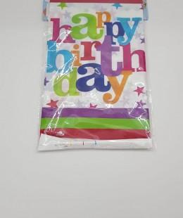 مفرش سفره   Happy birthday