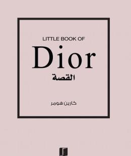 Dior القصة
