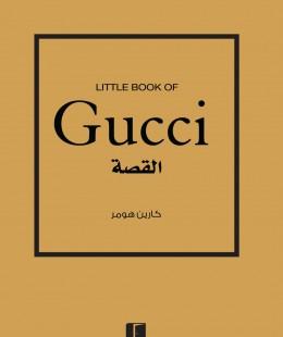 Gucci القصة