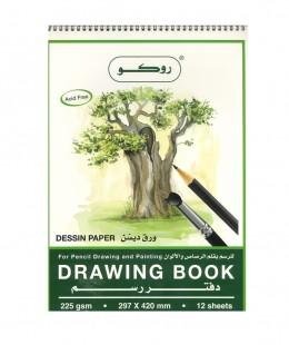 دفتر رسم روكو للرسم بقلم الرصاص والألوان  12 ورقة  مقاس طول 42 سم × عرض 29 سم